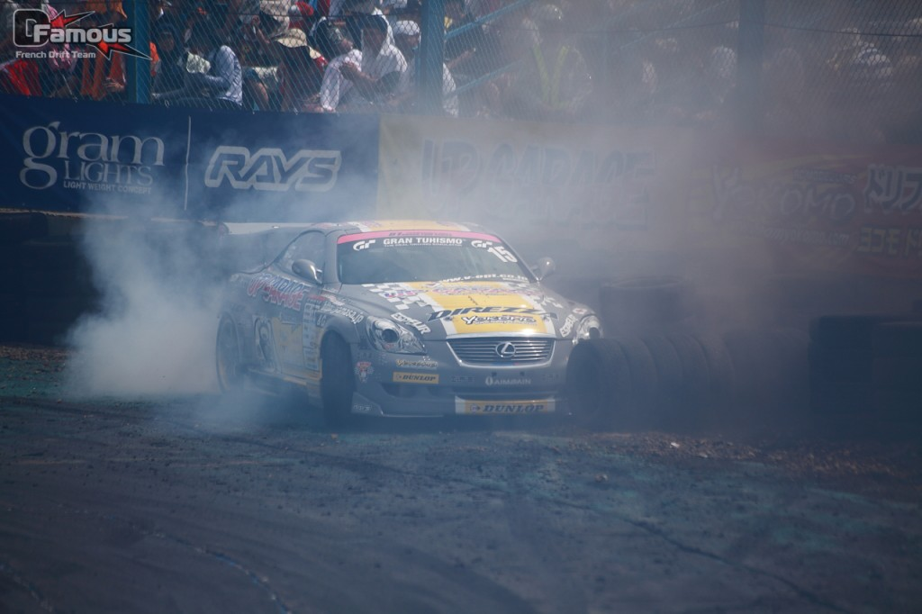 Drift D1GP_0008