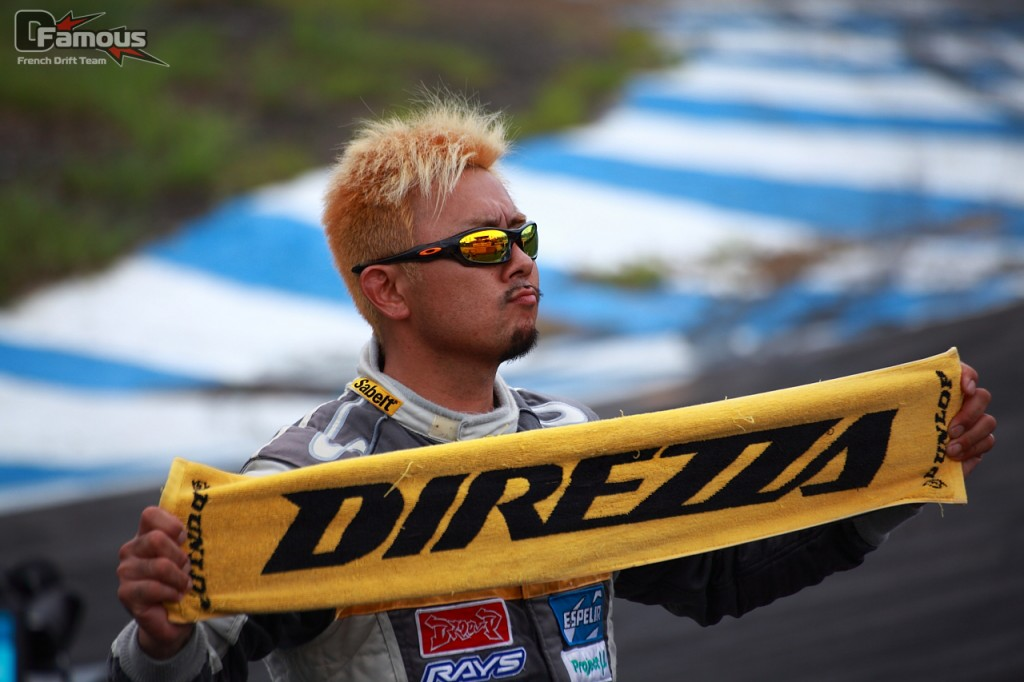Drift D1GP_0012