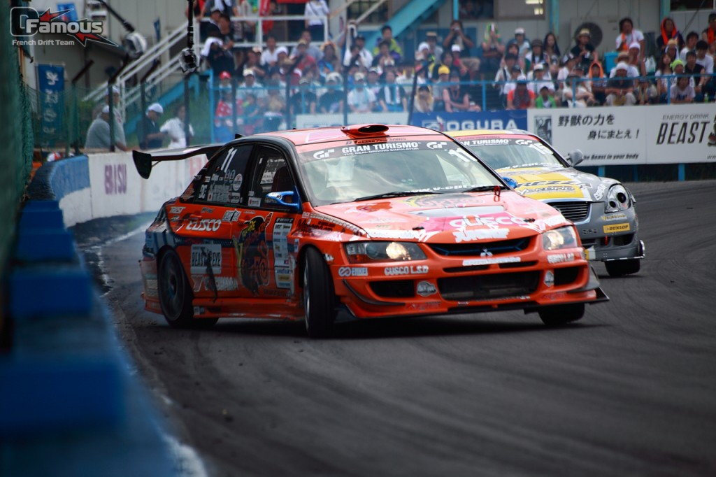 Drift D1GP_0013