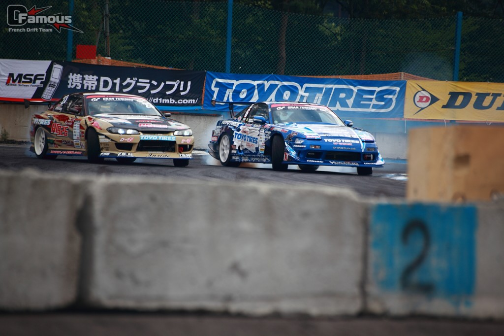 Drift D1GP_0018