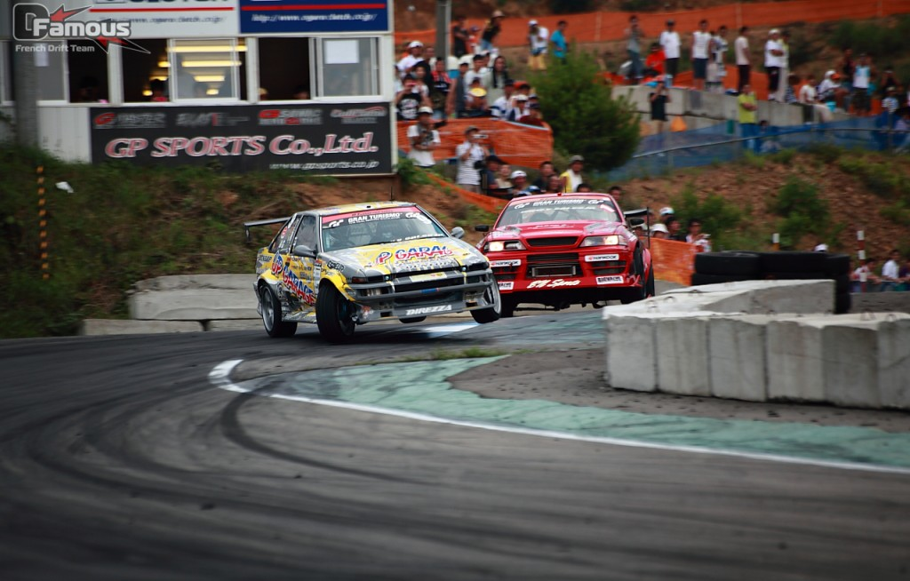 Drift D1GP_0019