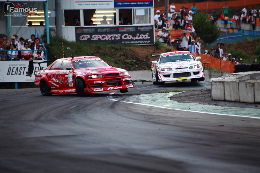 Drift D1GP_0100