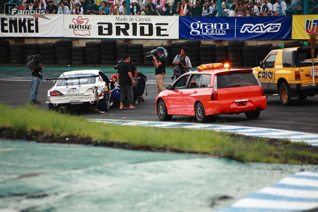 Drift D1GP_0102